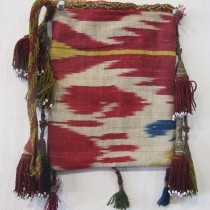 Image of Double-Sided Silk Ikat Purse