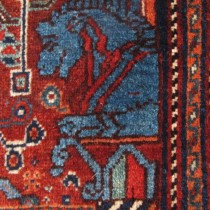 Image of Attractive Qashqai Rug