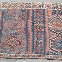 Image of Interesting Antique Kurdish Kilim