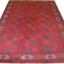 Image of Ersari Carpet