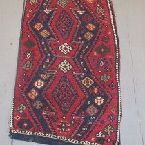 Image of Central Anatolian Grain Bag